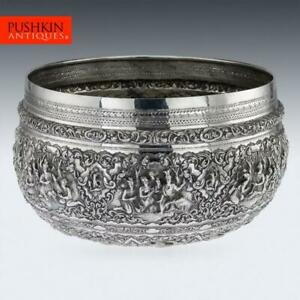 ANTIQUE-20thC-MONUMENTAL-BURMESE-SOLID-SILVER-THABEIK-BOWL-RANGOON-c-1900