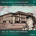 Russian Piano Music Vol.11 von Natalia Andreeva (2015)