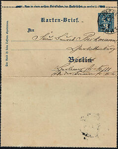 2913 GERMANY PRIVATE PS STATIONERY LETTER CARD 1897 PACKET FAHRT BERLIN