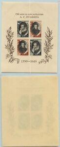 La-Russie-URSS-1949-SC-1360-A-neuf-sans-charniere-Taille-142-x-114-souvenir-sheet-f1142b13