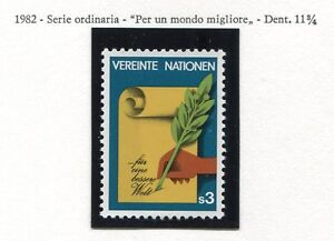 19322-UNITED-NATIONS-Vienna-1982-MNH-Better-World