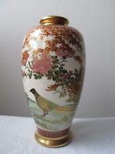 VINTAGE old JAPANESE SHOWA Period Signed KOSHIDA Satsuma gilt PHEASANT Vase