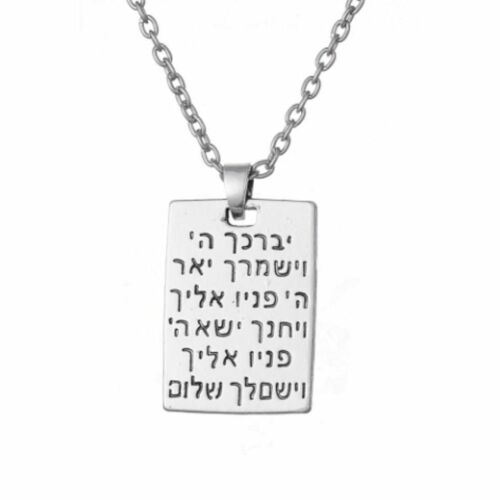 New Judaica Pendant Message Engraved Hebrew Letter Ethnic Chain Necklaces Jewish