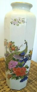 Imperial Interpur Japan Porcelain Decorated Vase Peacock/Flowers Crackle Effect