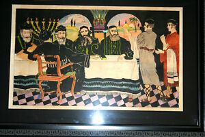 JUDAICA JEWISH ACQUARELLE PAINTING CHASAM SOFER & FAMILY AT PESACH SEDER TABLE
