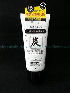 DAISO-JAPAN-Blackheads-Charcoal-Peel-Off-Facial-Mask-Natural-Pack