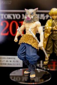 Details about Banpresto Demon Slayer Kimetsu no Yaiba Vol  4 Hashibira  Inosuke