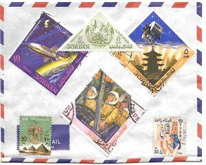 Giordania Egitto Uar Busta Air Mail Con 6 Francobolli Nuovi E Usati 1964 - 65