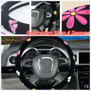 Car-Steering-Wheel-Cover-Interior-Steering-Hub-Butterfly-Embroidery-For-Women