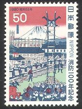 Japan 1980 Fire Fighting/Firemen/Acrobat/Parade/Mt Fuji/Art 1v (n25961)