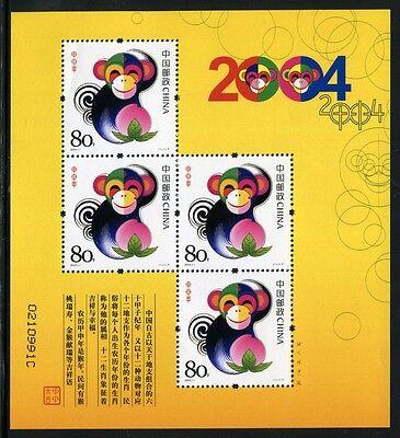China PRC 2004-1 Block 116 Jahr des Affen Year of the Monkey Zodiac Neujahr MNH