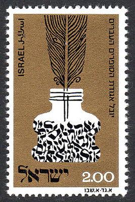 Postfrisch Hebräisch Writers Assn 1974 KöStlich Israel 536 Schreibfeder Und Tintenfass