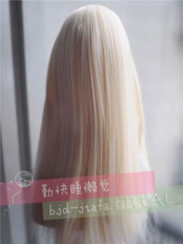 7-8 1//4 BJD Blonde Long Wig LUTS Doll SD DZ DOD MSD Fairyland Soom Volks Hair #L