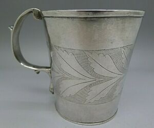 Spanish-Colonial-Solid-Coin-Silver-Snake-Handle-Antique-Cup-Tankard-c-1720-RARE