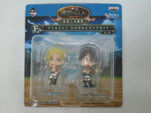 Ichiban Kuji Attack on Titan March to freedom FPrize Annie /& Ere... FROM JAPAN