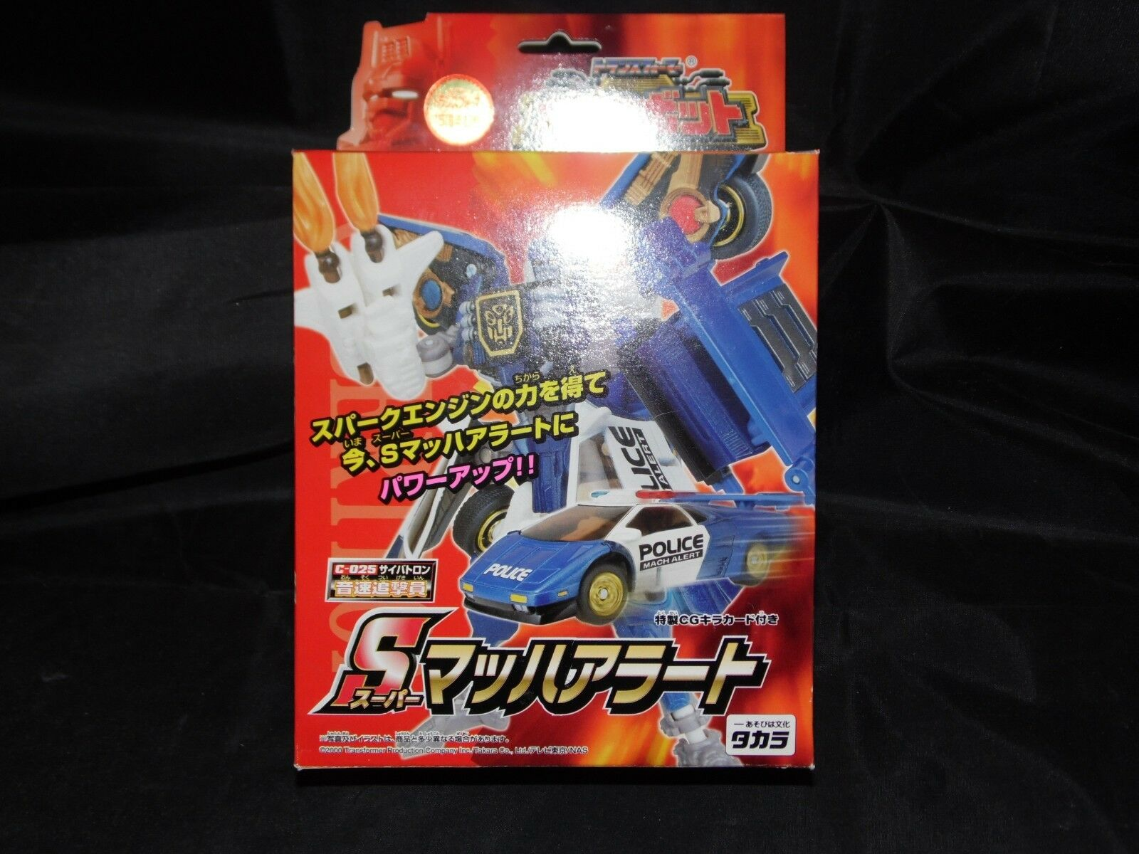 Takara Transformers Action Figure in box.  Prowl