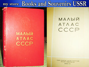 1979-Small-Atlas-of-the-USSR-maps-of-the-Republics-lot-444