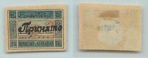 Azerbaijan-1922-SC-9-mint-Priniato-revalued-PO-GPTO-2-f6209