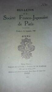 Bulletin-de-la-societe-franco-japonaise-de-Paris-1931-n-72