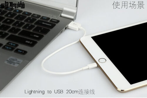 Short 8pin Black USB Sync Cable for iPhone 5 6  iPod Touch iPad Mini