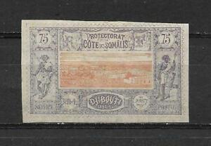"""French Somali Coast 1894. 1 new stamp* . """" Djibouti """" 75 Ces. (5385) - France - Region: French Somali Coast Year of Issue: 1894 Type: Stamps Quality: Mint Hinged Country of Manufacture: France - France"""