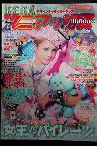 Kera Maniax vol.12 JAPAN OOP Gothic /& Lolita Bible with Sticker:Angelic Pretty