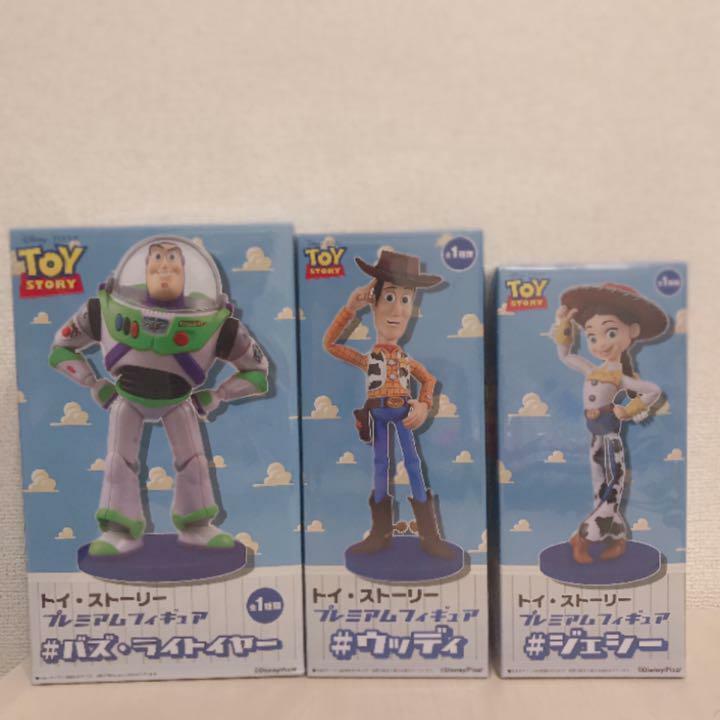 SEGA Toy Story 4 Buzz Lightyear Woody Pride Premium Figura Jessie Envío Gratuito