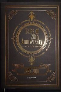 """JAPAN Tales of 20th Anniversary /""""Tales of Taizen 1995-2016/"""" Book"""