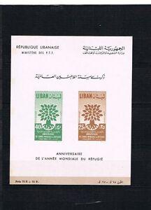 Libanon-1960-Block-20-Weltfluchtlingejahr-Postfrisch