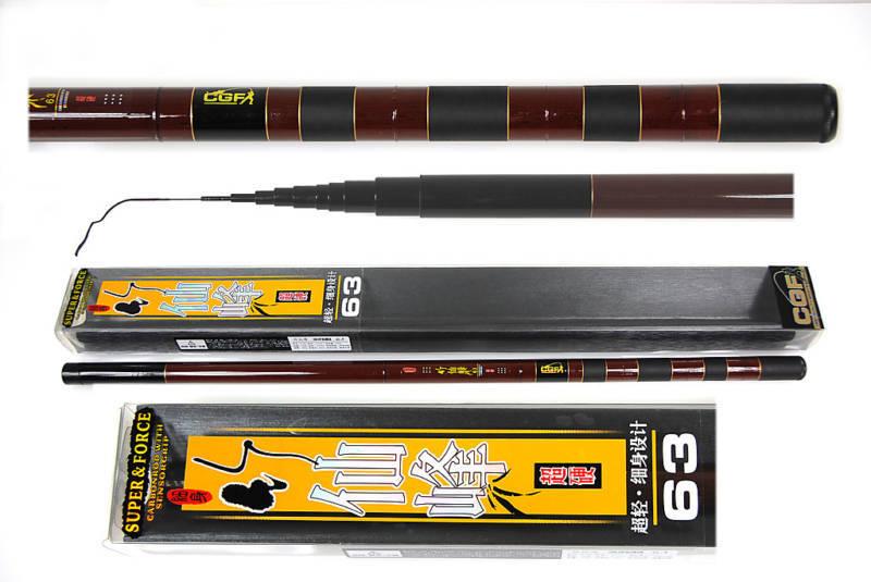 21ft 6.3M  Telescopic Fishing Pole Rod Carbon Fiber  outlet online