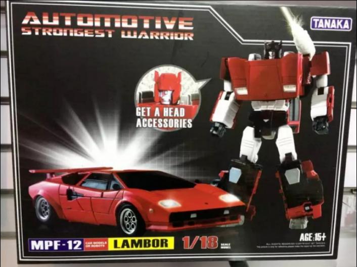 Transformers master MP12 crossgun lamborghini amplification tuttioy spot
