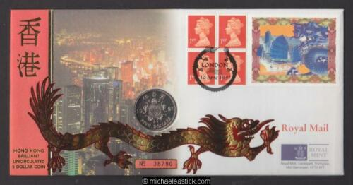 UK 1997 Transfer Of Hong Kong To Chinese Rule Royal Mint Postal Numismatic Cover