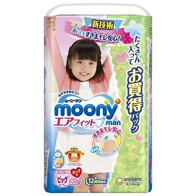 Unicharm Moony Airfit Size Bigger 34 Pcs Japanese Disposable Diapers FREE SHIP