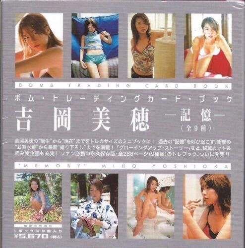 "/""Memory/"" Miho Yoshioka Sealed Japanese idol BOMB Trading card book"