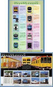 Giappone-2018-ferrovia-trainante-carrello-Trains-9360-9379-piccoli-archi-post-FRESCHI-MNH