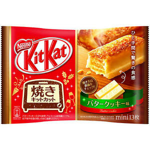 Japanese-kitkats-nestles-Butter-amp-Cookie-13P-chocolates-RARE-kitkat-candy