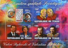 VOSTOK 5&6 space V Bykovski V Tereshkova Titov Medvedev Tchad 2013 #tchad2013-47