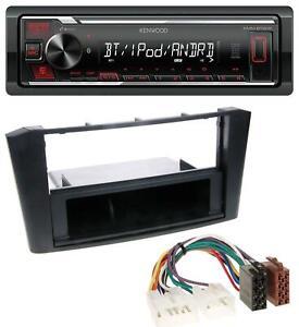 Pioneer 2DIN MP3 USB AUX Autoradio für Toyota Avensis 2003-2009
