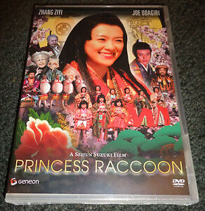 PRINCESS-RACCOON-Prince-JOE-ODAGIRI-falls-in-love-w-mysterious-ZHANG-ZIYO-DVD