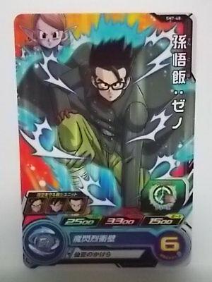 Super Dragon Ball Heroes SH  4-47 C Son Gohan  Xeno