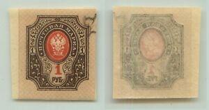 Armenia 1919 SC 103a mint imperf black type C . e9247