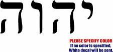 "Yahweh God Hebrew Decal Sticker Funny Vinyl Car Window Bumper Truck Laptop 7"""