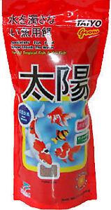 Taiyo-Fish-Food-Pouch-Aquarium-2-X-200g