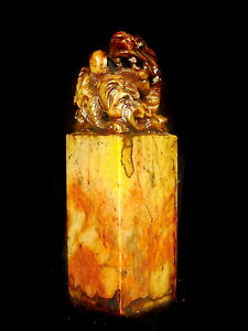 Audacieux Chien De Fô Ou Chimère Sculpture En Pierre Dure Jade Ou Jadéite Chine China SuppléMent éNergie Vitale Et Nourrir Yin