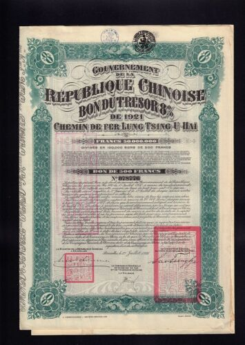 CHINA  Government  Lung Tsing U Hai Railway Bond 1921  uncancelled dividend coup