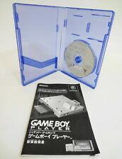 Nintendo Game Boy Player Start Up Disc only GameCube GB GC Rare Retro Japan JP