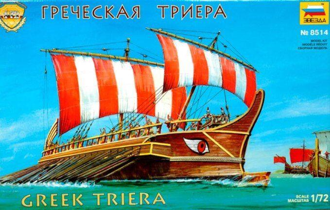 TRIERA - GREEK WARSHIP IV-V CENTURIES BC (46cm 18inch LONG) 1 72 ZVEZDA