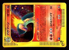 POKEMON JAPONAISE E1 1ed HOLO N° 106/128 TYPHLOSION