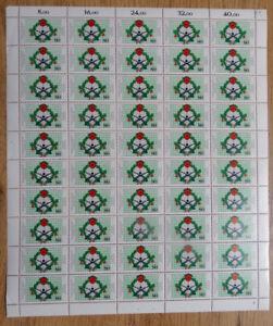 Bund-1330-postfrisch-Bogen-Formnummer-2-BRD-Schuetzenfest-Lippstadt-1987-MNH