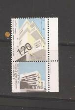 Israel 1990 1.20NIS Architecture 1 Phosphor Left Bale 1038-I